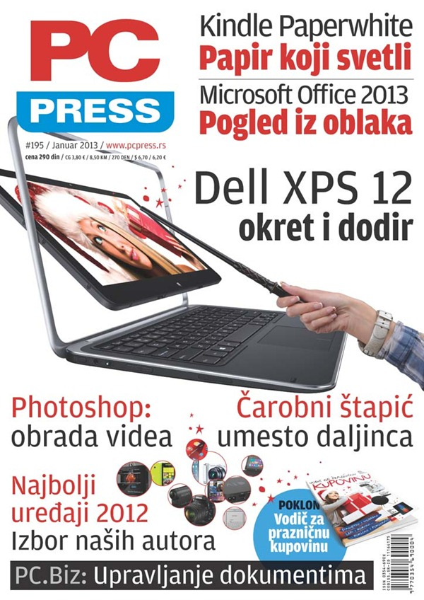 PCPress-195-cover