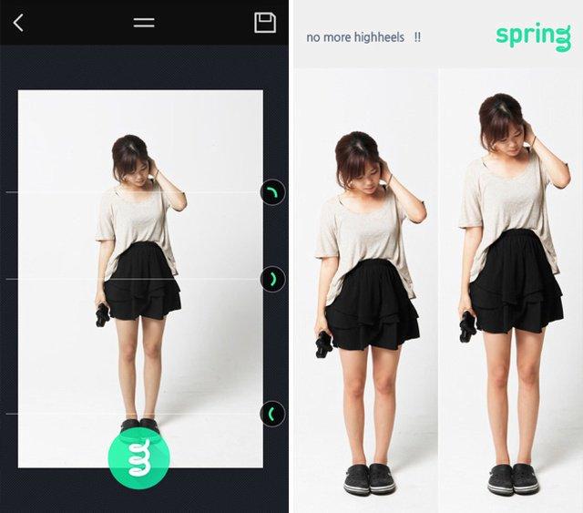 Spring_height_app_1