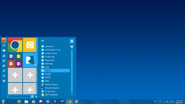 Windows-10-UX-Pack