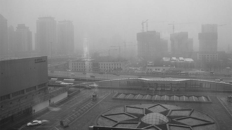 Kina zagađenje