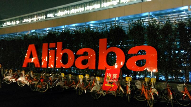 alibaba zapošljava radnike