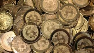 bitcoin bitkoin kriptovalute