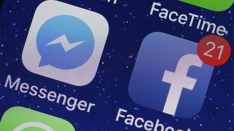 Facebook aplikacija za mobilne telefone