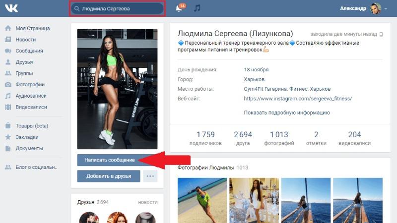 vkontakte facebook russian russia rusija