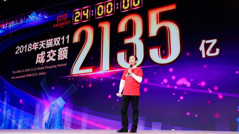 Alibaba ruši rekorde singles day dan samaca 11.11.