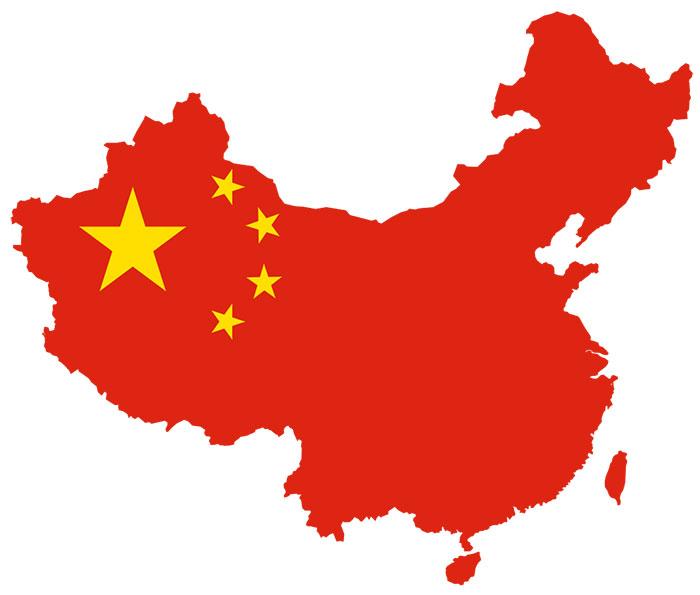 Kina planira izgradnju prvog čistog nuklearnog reaktora