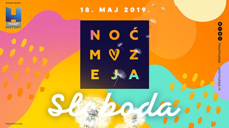 16. noć muzeja 2019 Beograd