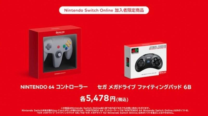Nintendo objavio kontroler sa šest dugmića za Switch