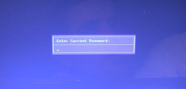 4-BIOS-сұрау-енгізу паролі