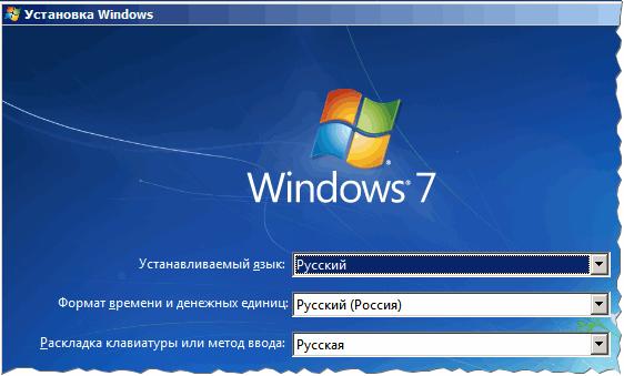2016-06-14 15_44_02 Avvio dell'installazione di Windows 7