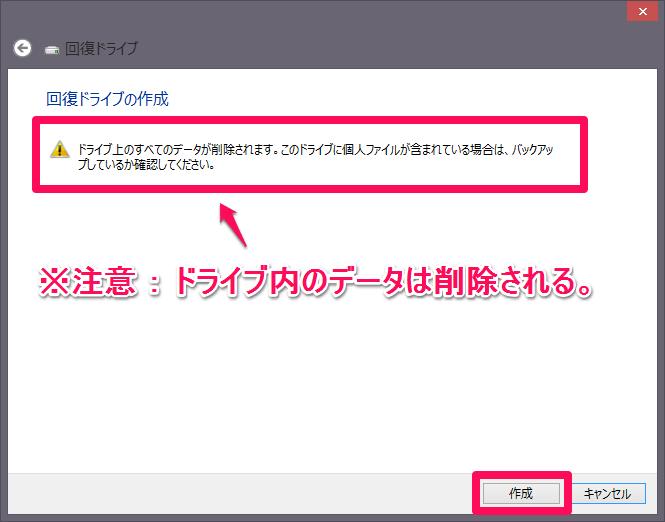 kaifuku05