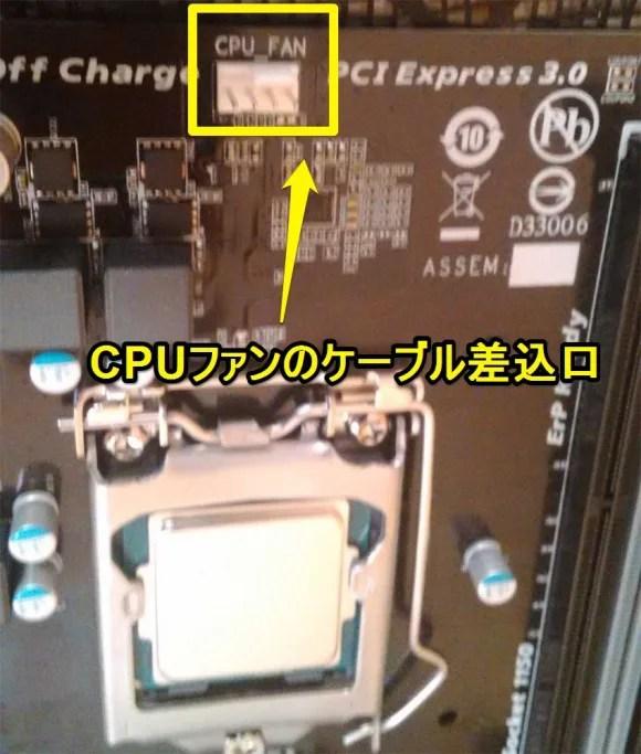 cpu6.2