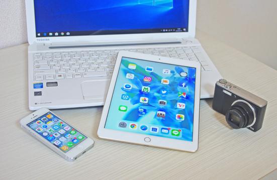 smart-device