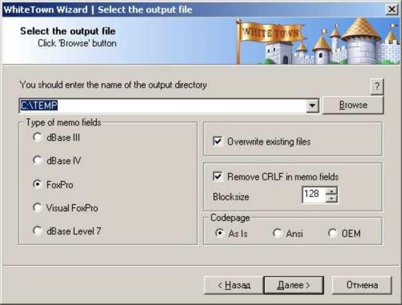 DBF Converter License Key