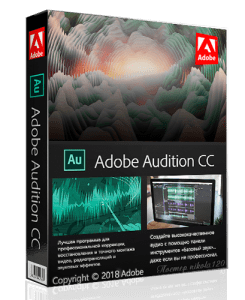 Adobe Audition CC 2018 crack
