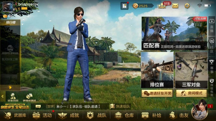 PUBG Mobile Download For Pc Full Version For Free