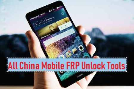 China Mobile FRP Unlock Tool Free Download
