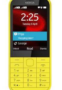 Nokia 225 Flash Tool Free Download for Windows