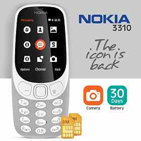 Nokia 3310 PC Suite Free Download (Latest) For Windows