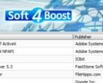 Nettoyez le disque dur avec Soft4Boost Disk Cleaner