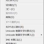 コピペとは?パソコンでのコピペ(コピー&ペースト)のやり方(文字・画像・ファイル・フォルダ)