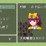 RPGツクール MV プラグイン「一人メニュー」でレベルやHPなどを非表示にしてみる