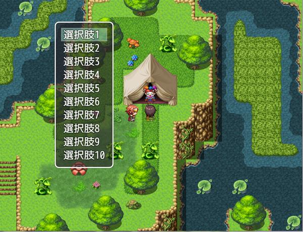 RPGツクールMVで選択肢の数を拡張出来るプラグイン