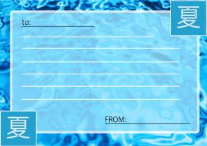 001夏のメッセージカード2