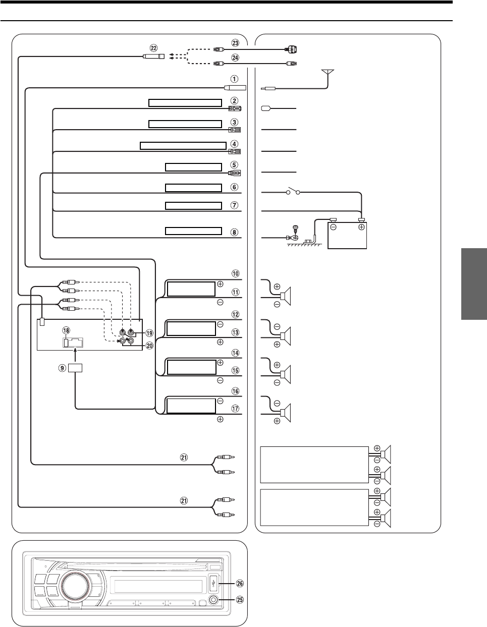 b11c451b 3cc1 41a1 925b 745f07e29109 bg1d?resize\\\\\\\=665%2C857 kenwood kdc 352u wiring diagram wiring diagrams on wiring diagram kenwood kdc x494 wiring diagram at eliteediting.co