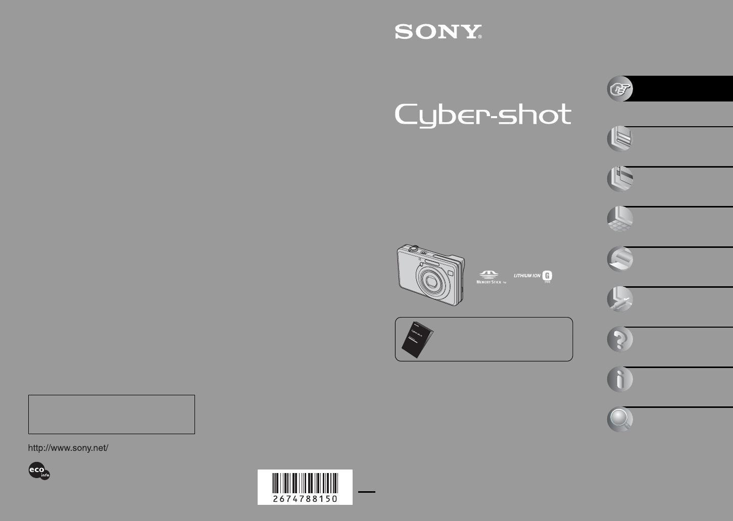 Sony Digital Camera Dsc W100 User Guide