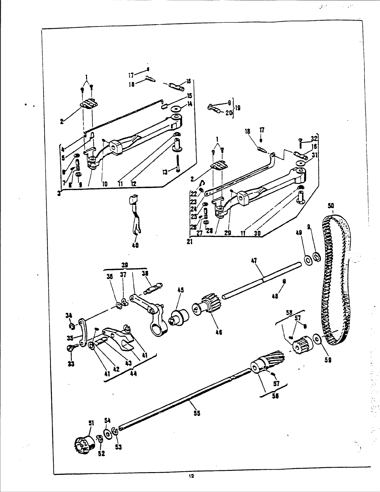 Page 14 Of Singer Sewing Machine User Guide