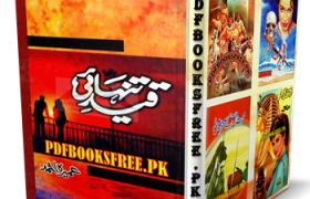 Qaid e Tanhai Novel By Umaira Ahmad Pdf Free Download