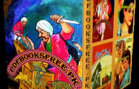 Umro Aur Taj Khazana Novel By Zaheer Ahmed Pdf Free Download
