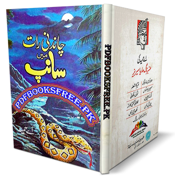 Chandni Raat Mein Saanp Novel by A Hameed Pdf Free Download