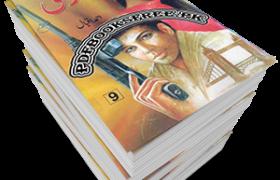 Anari Novel Complete 9 Volumes by Ahmed Iqbal Pdf Free Download
