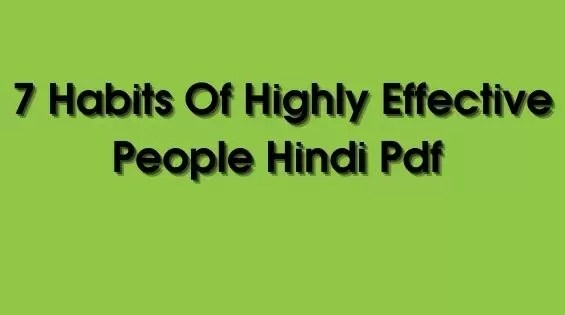 7 Habits Of Highly Effective People Hindi Pdf