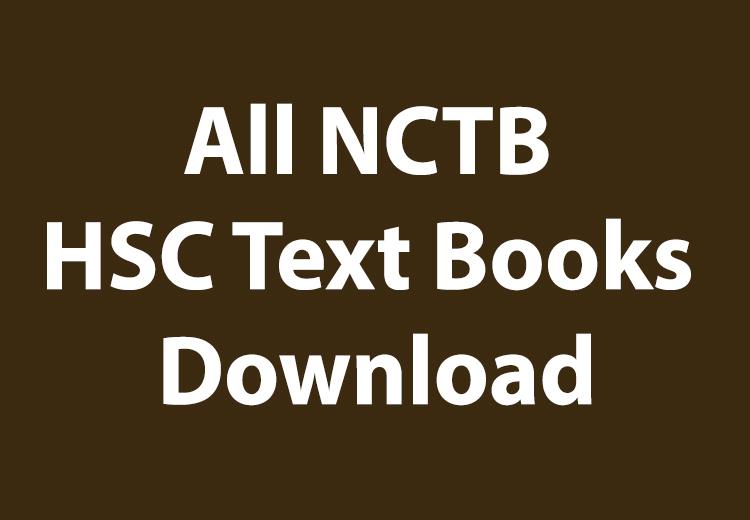 all hsc books pdf