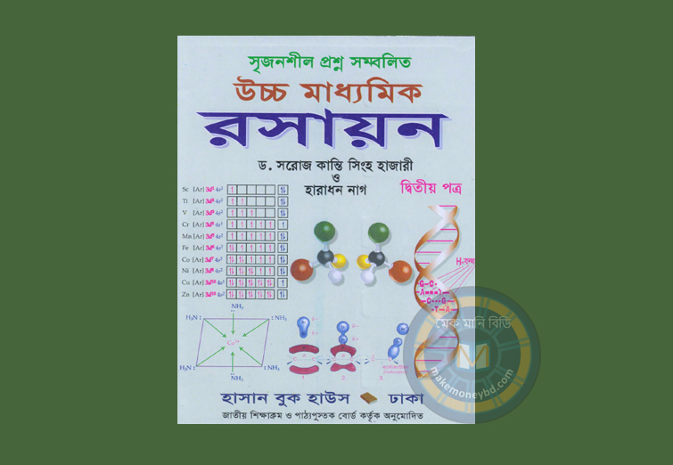 chemistry 2nd paper book pdf download