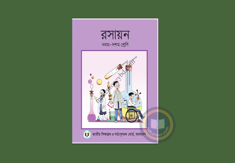 2018 Class 9 10 Chemistry Book Pdf Download - PdfCorner com