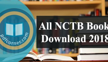 HSC All Books Pdf Download 2018-2019 একাদশ