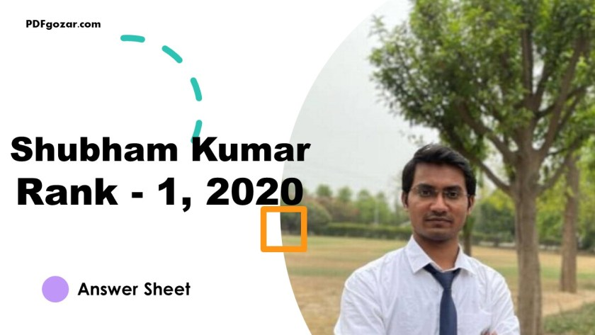 Shubham Kumar Answer Sheet