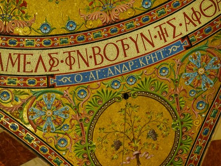 Inside the main chapel of the church. Notice the Greek letters, indicating an offering from Crete