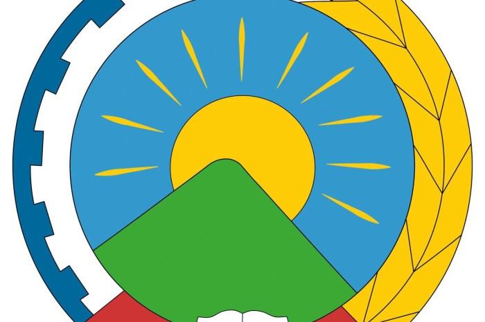 PDKI Calls on the Kurdish People to Support Southern Kurdistan's Independence Referendum