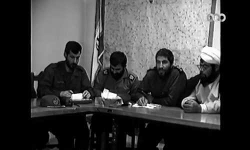 IRGC Documentary on Its Failed Attack on the PDKI