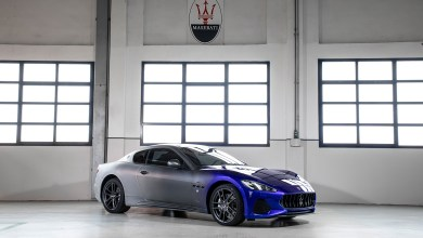 Photo of Maserati GranTurismo Zeda : un adieu qui pique les yeux
