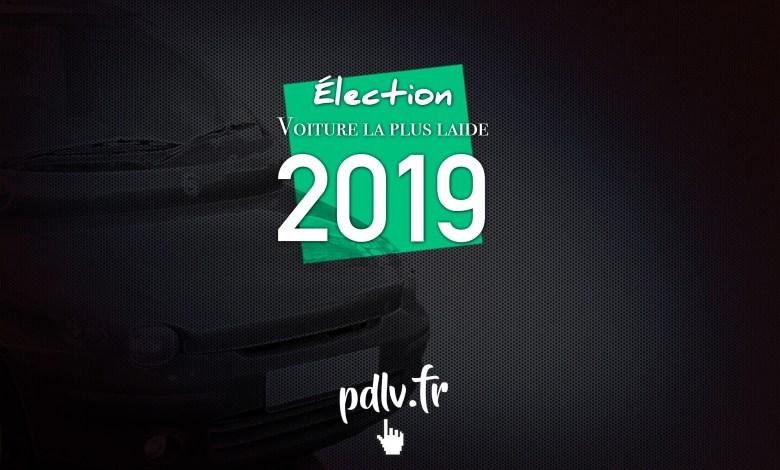 voiture-la-plus-laide-2019