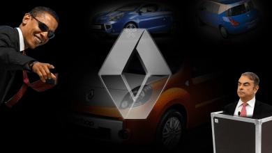Photo of 10 modèles où Renault a pris des risques