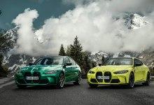 Photo de BMW M3 et M4 2021 : Cure de musculation ou simple gonflette ?