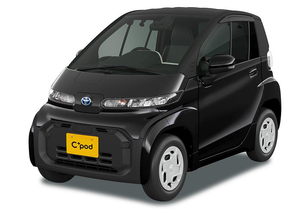 Toyota C+pod noire