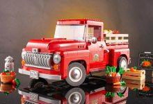 Lego Pick-up 10290